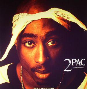 tupac keep ya head up instrumental with hook Tupac (2pac) - instrumentals ( 88 adet ) dev arşiv kaçırmayın 2pac – keep ya head up (instrumental)mp3 2pac – komradz (instrumental).
