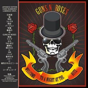 Guns N Roses - Live: Perkins Palace - Pasadena, CA, 1987